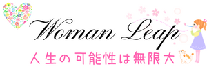 Woman Leap