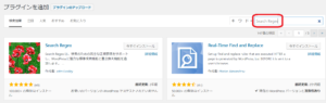 Search Regex でhttps