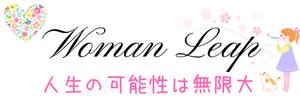 Woman Leap2
